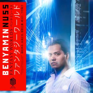 Benyamin-Nuss-Fantasy-Worlds